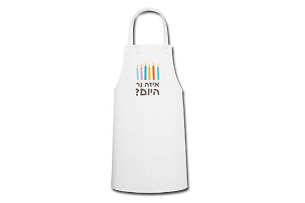 apron-01 600×400