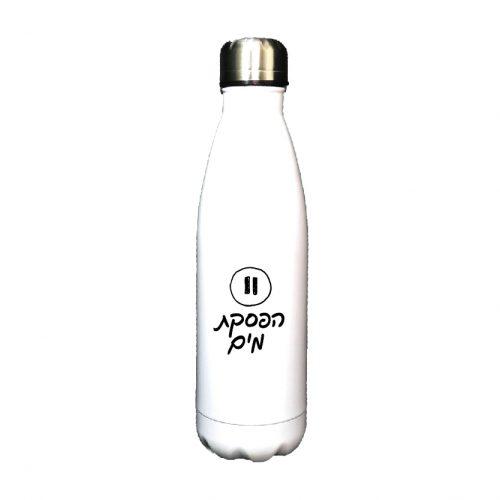 בקבוק באולינג-03