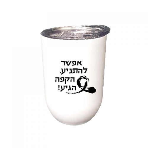 כוס טרמית-אנושופ