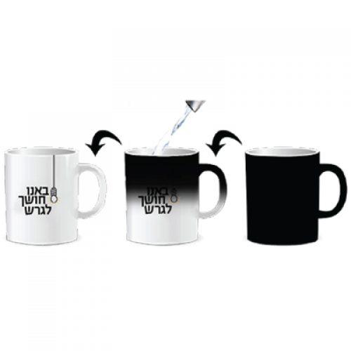 HLITE mug