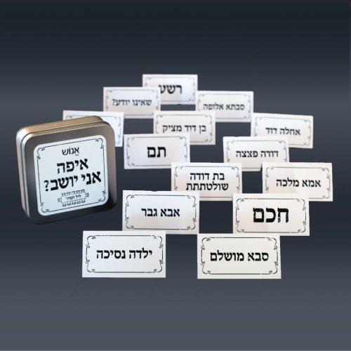 passover-Post2-02.jpg
